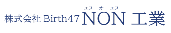 NON工業、北海道・東北の外壁リフォーム専門店